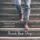 Brand New Step/小野 貴之