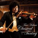 Classical Tuning/葉加瀬 太郎