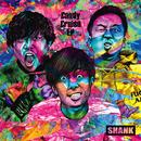 Candy Cruise EP/SHANK