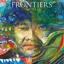 FRONTIERS/葉加瀬 太郎