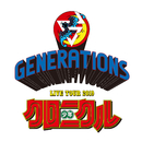 """GENERATIONS LIVE TOUR 2019 """"少年クロニクル""""/GENERATIONS from EXILE TRIBE"""