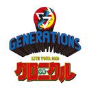 "GENERATIONS LIVE TOUR 2019 ""少年クロニクル""/GENERATIONS"