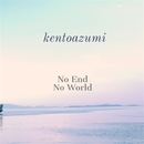 No End No World/kentoazumi