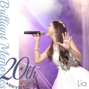 Lia 20th Anniversary -Brilliant Memories-/Lia