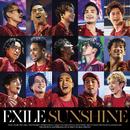 SUNSHINE/EXILE