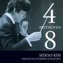 ベートーヴェン:交響曲第4番&第8番/金聖響