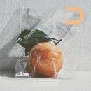 CITRUS -Special Edition-/Da-iCE