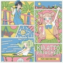 キラッとプリ☆チャン♪ソングコレクション ~ from OCEAN MERMAID ~/Various Artists
