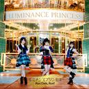 ハイレゾ/ルミナンスプリンセス/Run Girls, Run!