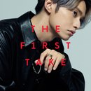 LUCE - From THE FIRST TAKE/SKY-HI(日高光啓 from AAA)