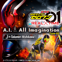 AAC/A.I. ∴ All Imagination/J×Takanori Nishikawa,坂部剛