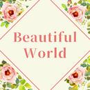 Beautiful World/LISA