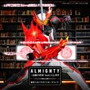 ALMIGHTY~仮面の約束 feat.川上洋平/東京スカパラダイスオーケストラ
