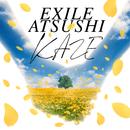 KAZE/EXILE ATSUSHI