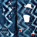 Freedom Ride/Keyco