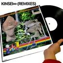 KINSEI(REMIXES)/Various Artist