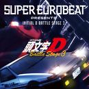 SUPER EUROBEAT presents INITIAL D BATTLE STAGE 3/V.A.