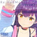 Re:HaRMoNIZE(EP)/響木アオ