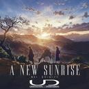 A new sunrise/清水 嶺