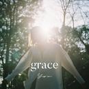 grace/Yup'in