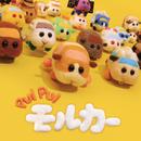 PUI PUI モルカー オリジナルサウンドトラックアルバム/小鷲翔太