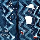 愛の讃歌/Keyco