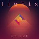 Lights/Da-iCE