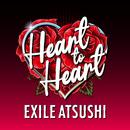 Heart to Heart/EXILE ATSUSHI