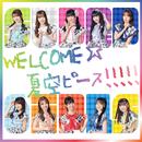 WELCOME☆夏空ピース!!!!!/SUPER☆GiRLS