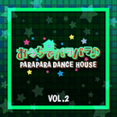 PARAPARA DANCE HOUSE VOL.2/Various Artists