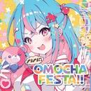 ノリノリ♪OMOCHA FESTA!!/Various Artists