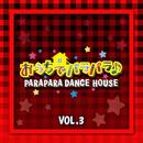 PARAPARA DANCE HOUSE VOL.3/Various Artists
