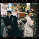 Good 4 You feat. DABOYWAY/SKY-HI(日高光啓 from AAA)
