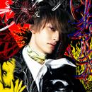 八面六臂/SKY-HI(日高光啓 from AAA)