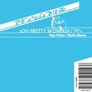アテンションプリーズ ~OH PRETTY WOMAN~ サウンドトラック/管野祐悟/木村カエラ