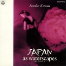 JAPAN as waterscapes/河合奈保子