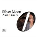 Piano Mode 6/アキコ・グレース