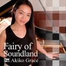 Piano Mode 12/アキコ・グレース