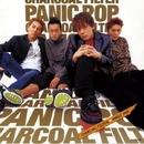 PANIC POP/CHARCOAL FILTER