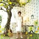 黄色い花 -Wedding Story-/竹仲絵里