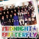 フェロ☆メン「MIDNIGHT☆BUTTERFLY」【DVD付初回限定盤】/フェロ☆メン