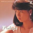Prologue -NAMI 4th collection-/島田奈美