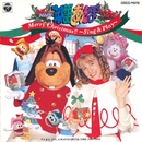 NHK「英語であそぼ」 Merry Christmas!! ~sing & play~/クロイ・マリー・マクナマラ