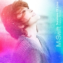 Sunshine of Love  Dance remix/M-Swift