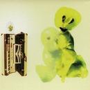 Parakeet & Ghost/Carnation