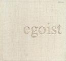 egoist:エゴイスト [自己中心主義者]/松山千春