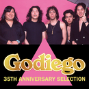 GODIEGO 35TH ANNIVERSARY SELECTION/GODIEGO