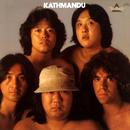 カトマンドゥー/GODIEGO