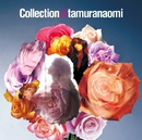 Collection of tamuranaomi/田村直美