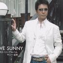 LOVE SUNNY~ファースト・ミニ・アルバム(全新録)/サニー・北野